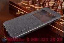 Фирменный оригинальный чехол-книжка для HTC One E9 Plus черный кожаный с окошком для входящих вызовов