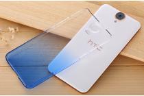 Фирменная из тонкого и лёгкого силикона задняя панель-чехол-накладка для HTC One E9 Plus прозрачная с эффектом дождя