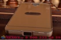 Фирменная металлическая задняя панель-крышка-накладка из тончайшего облегченного авиационного алюминия для HTC One E9 Plus золотая
