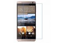 Фирменная оригинальная защитная пленка для телефона HTC One E9 Plus глянцевая