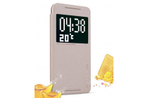 Фирменный оригинальный чехол-книжка для HTC One E9 Plus золотой кожаный с окошком для входящих вызовов