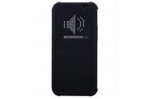 Фирменный оригинальный официальный умный чехол Dot View flip case для HTC One E9 Plus/E9+ plus dual sim черный
