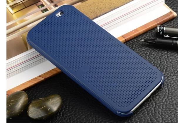 Мультяшный чехол с прогнозом погоды для HTC One E9 Plus/E9+ plus dual sim синий в точечку с дырочками прорезиненный с перфорацией