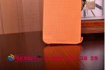 Чехол с мультяшной 2D графикой и функцией засыпания для HTC One E9 Plus в точечку с дырочками прорезиненный с перфорацией оранжевый