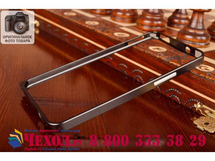Фирменный оригинальный ультра-тонкий чехол-бампер для HTC One M7 Dual Sim (801s) черный металлический..
