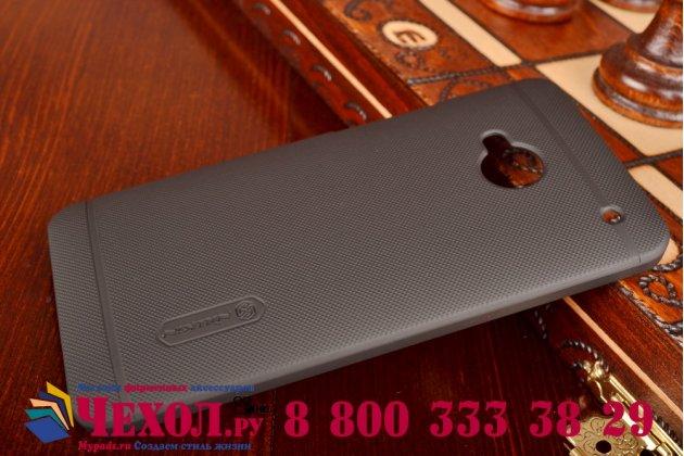 Фирменная задняя панель-крышка-накладка из тончайшего и прочного пластика для HTC One M7 Dual Sim (801s) черная