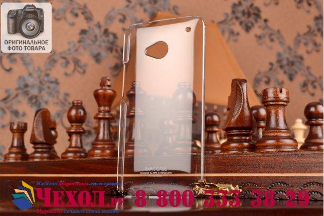 Фирменная ультра-тонкая пластиковая задняя панель-чехол-накладка для HTC One M7 Dual Sim (801s) прозрачная