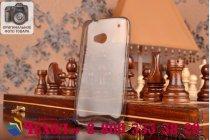 Фирменная ультра-тонкая полимерная из мягкого качественного силикона задняя панель-чехол-накладка для HTC One M7 Dual Sim (801s) черная