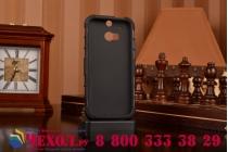 Противоударный усиленный ударопрочный фирменный чехол-бампер-пенал для HTC One M8//M8s/(M8) EYE черный