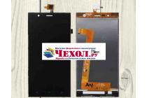"""Фирменный LCD-ЖК-сенсорный дисплей-экран-стекло с тачскрином на телефон Highscreen Boost 3/ 3 Pro"""" черный + гарантия"""