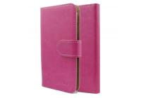 """Фирменный чехол-книжка из качественной импортной кожи с подставкой застёжкой и визитницей для Highscreen Easy F"""" розовый"""