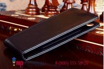 Фирменный оригинальный вертикальный откидной чехол-флип для Highscreen Omega Prime S черный кожаный