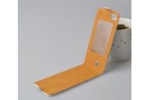 """Фирменный вертикальный откидной чехол-флип для  Highscreen Omega Prime S 4.7"""" """"тематика Сова"""""""