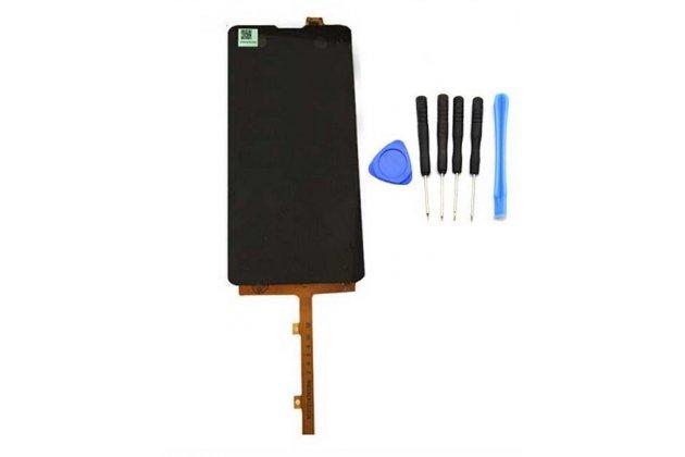 """Фирменный LCD-ЖК-сенсорный дисплей-экран-стекло с тачскрином на телефон Highscreen Omega Prime S 4.7"""" черный + гарантия"""