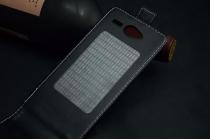 """Фирменный оригинальный вертикальный откидной чехол-флип для  Highscreen Power Five черный из натуральной кожи """"Prestige"""" Италия"""