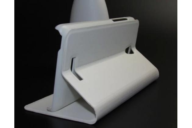 """Фирменный оригинальный чехол-книжка для Highscreen Power Five"""" белый с окошком для входящих вызовов водоотталкивающий"""