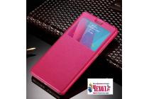 """Фирменный оригинальный чехол-книжка для Highscreen Power Five"""" розовый с окошком для входящих вызовов водоотталкивающий"""