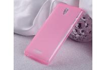 """Фирменная ультра-тонкая полимерная из мягкого качественного силикона задняя панель-чехол-накладка для Highscreen Power Five"""" розовая"""