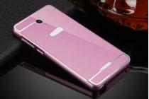 """Фирменная металлическая задняя панель-крышка-накладка из тончайшего облегченного авиационного алюминия для Highscreen Power Five""""  розовая"""