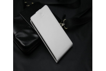"""Фирменный оригинальный вертикальный откидной чехол-флип для Highscreen Power Four"""" белый из натуральной кожи Prestige Италия"""