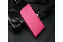 """Фирменный оригинальный вертикальный откидной чехол-флип для Highscreen Power Four"""" розовый из натуральной кожи Prestige Италия"""