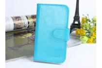 """Фирменный чехол-книжка для Highscreen Power Ice Evo"""" с визитницей и мультиподставкой голубой кожаный"""