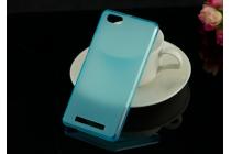 """Фирменная ультра-тонкая полимерная из мягкого качественного силикона задняя панель-чехол-накладка для Highscreen Power Ice"""" голубая"""