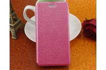 """Фирменный чехол-книжка водоотталкивающий с мульти-подставкой на жёсткой металлической основе для Highscreen Power Ice"""" розовый"""