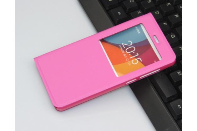 """Фирменный оригинальный чехол-книжка для Highscreen Power Rage"""" розовый с окошком для входящих вызовов водоотталкивающий"""
