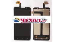 """Фирменный LCD-ЖК-сенсорный дисплей-экран-стекло с тачскрином на телефон Highscreen Prime L"""" черный + гарантия"""