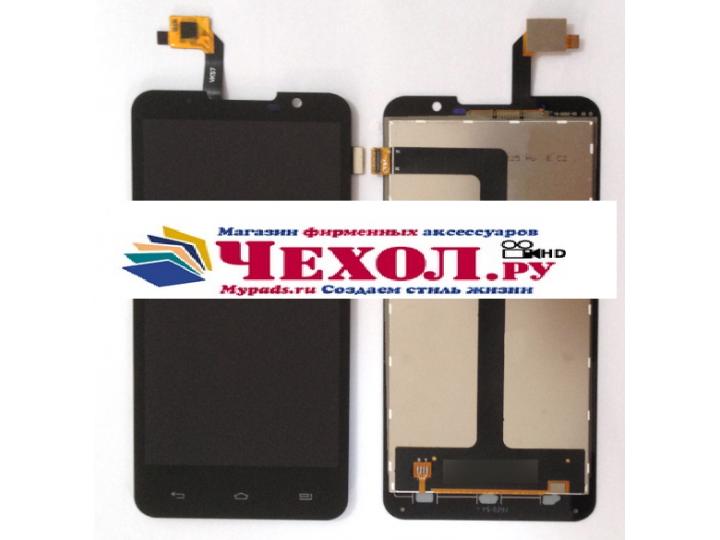 Фирменный LCD-ЖК-сенсорный дисплей-экран-стекло с тачскрином на телефон Highscreen Prime L