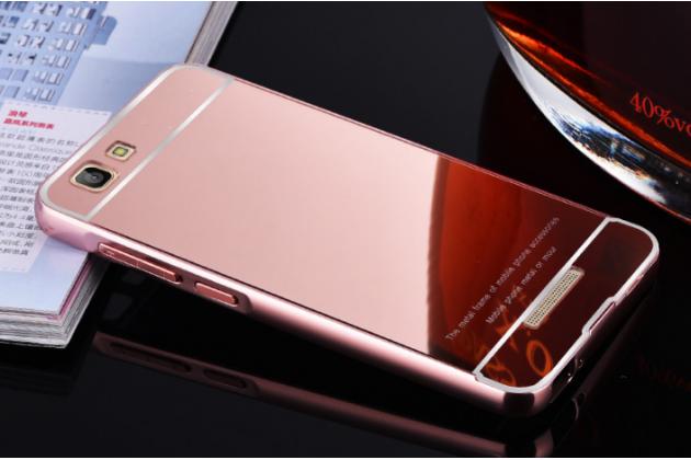 """Фирменная металлическая задняя панель-крышка-накладка из тончайшего облегченного авиационного алюминия для Highscreen Tasty"""" розовая"""