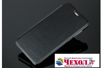 """Фирменный чехол-книжка из качественной водоотталкивающей импортной кожи на жёсткой металлической основе для Highscreen Tasty"""" черный"""