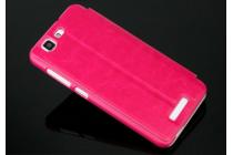 """Фирменный чехол-книжка из качественной водоотталкивающей импортной кожи на жёсткой металлической основе для Highscreen Tasty"""" розовый"""