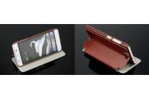 """Фирменный чехол-книжка из качественной водоотталкивающей импортной кожи на жёсткой металлической основе для Highscreen Tasty"""" коричневый"""