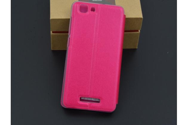 """Фирменный оригинальный чехол-книжка для Highscreen Tasty""""  фуксия-розовый с окошком для входящих вызовов водоотталкивающий"""
