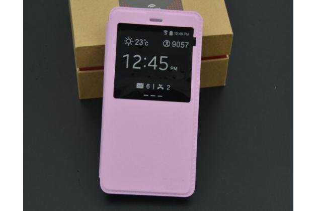 """Фирменный оригинальный чехол-книжка для Highscreen Tasty""""  розовый  с окошком для входящих вызовов водоотталкивающий"""