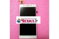 """Фирменный LCD-ЖК-сенсорный дисплей-экран-стекло с тачскрином на телефон  Highscreen Spade"""" белый + гарантия"""