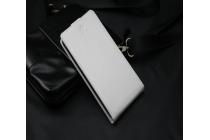 """Фирменный оригинальный вертикальный откидной чехол-флип для Highscreen Verge""""  белый из натуральной кожи Prestige Италия"""
