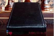 """Фирменный оригинальный вертикальный откидной чехол-флип для Highscreen Zera F (rev.S) черный кожаный """"Prestige"""" Италия"""