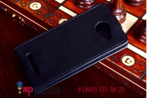 Фирменный оригинальный вертикальный откидной чехол-флип для Highscreen Zera S черный кожаный