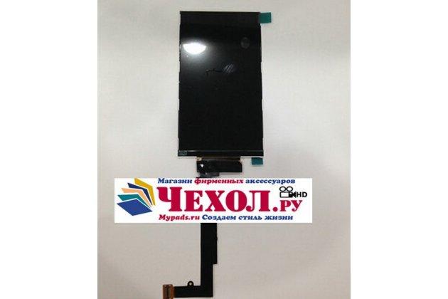 Фирменный LCD-ЖК-сенсорный дисплей-экран-стекло с тачскрином на телефон Highscreen Alpha GTR черный + гарантия