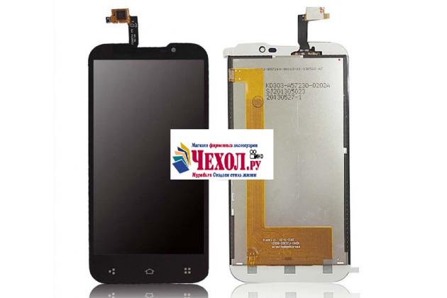 """Фирменный LCD-ЖК-сенсорный дисплей-экран-стекло с тачскрином на телефон Highscreen Alpha GTX"""" черный + гарантия"""