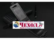 Фирменный оригинальный вертикальный откидной чехол-флип для  Highscreen Boost 1 черный из натуральной кожи