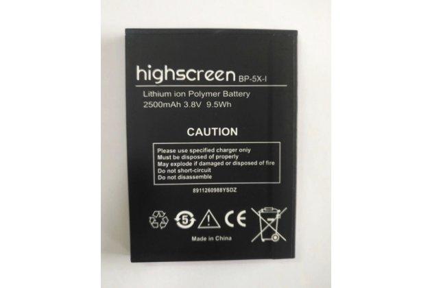 Фирменная аккумуляторная батарея 2500mAh BP-5X-i на телефон Highscreen Boost 2 + гарантия