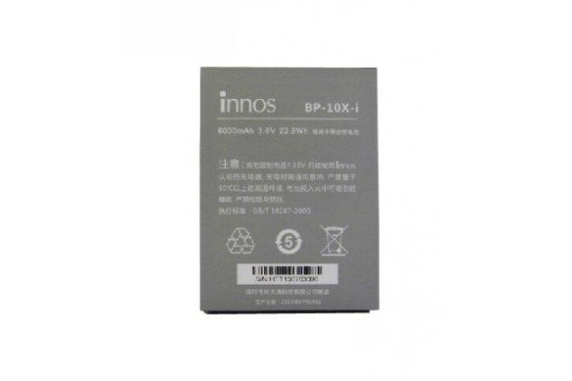 Усиленная батарея-аккумулятор большой повышенной ёмкости 6000mAh BP-10X-I для телефона Highscreen Boost 2+ гарантия