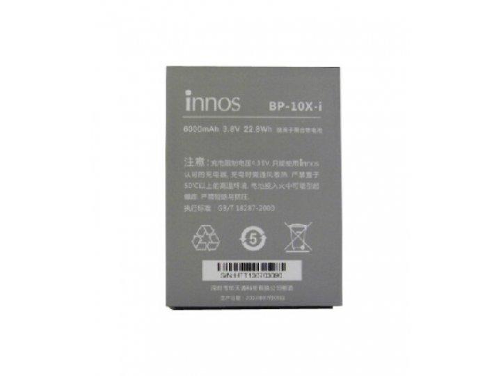 Усиленная батарея-аккумулятор большой повышенной ёмкости 6000mAh BP-10X-I для телефона Highscreen Boost 2+ гар..
