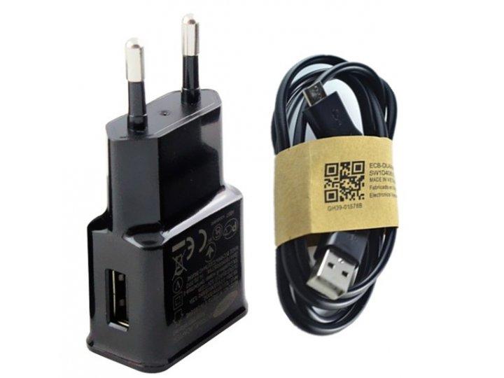 Фирменное оригинальное зарядное устройство от сети для телефона Highscreen Boost 2 SE + гарантия..