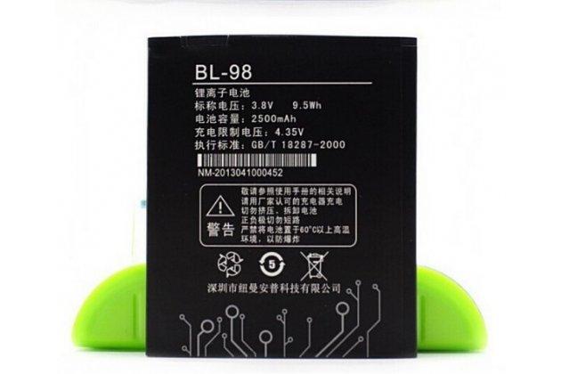 Фирменная аккумуляторная батарея 2500mAh BL-98 на телефон Highscreen Explosion + гарантия