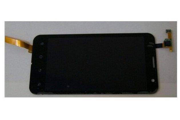 Фирменный LCD-ЖК-сенсорный дисплей-экран-стекло с тачскрином на телефон Highscreen Explosion черный + гарантия